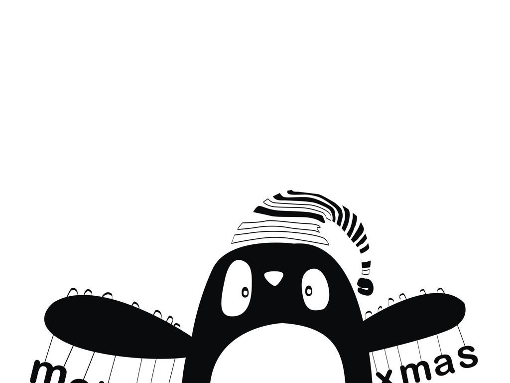 我图网提供精品流行卡通动物简笔画企鹅素材下载,作品模板源文件可以编辑替换,设计作品简介: 卡通动物简笔画企鹅 矢量图, CMYK格式高清大图,使用软件为 Illustrator CS(.ai) AI CDR矢量图 体育运动简笔画 人物运动简笔画 人物姿势 矢量人物