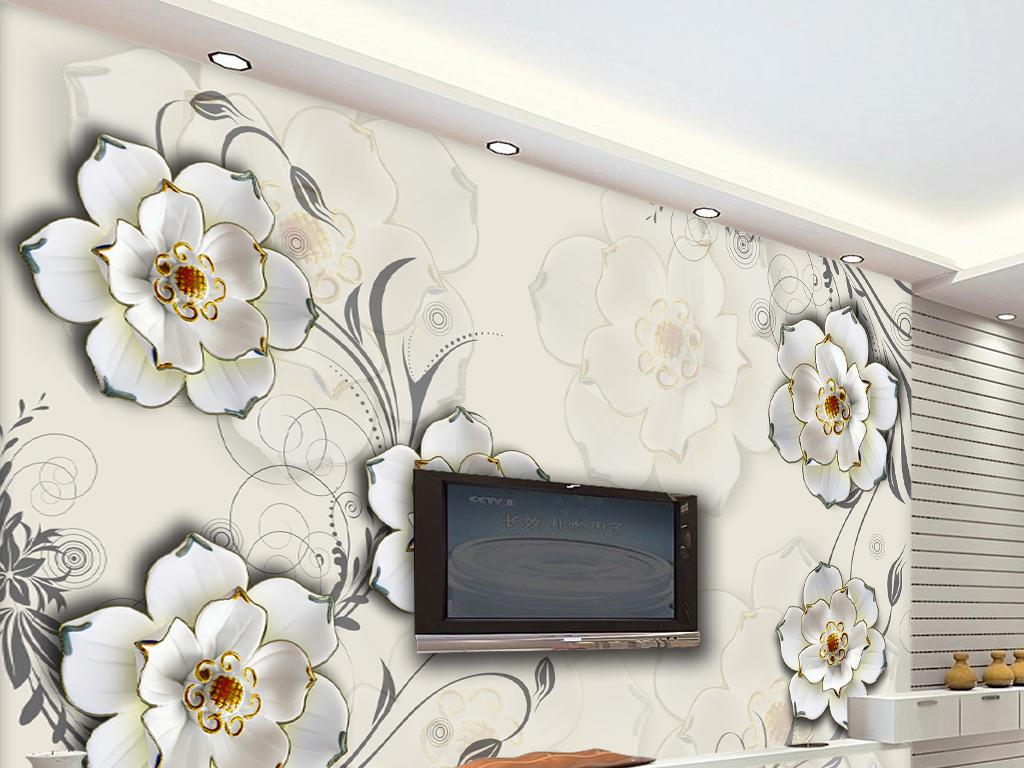 3d立体浪漫素雅花朵浮雕欧式花纹背景墙