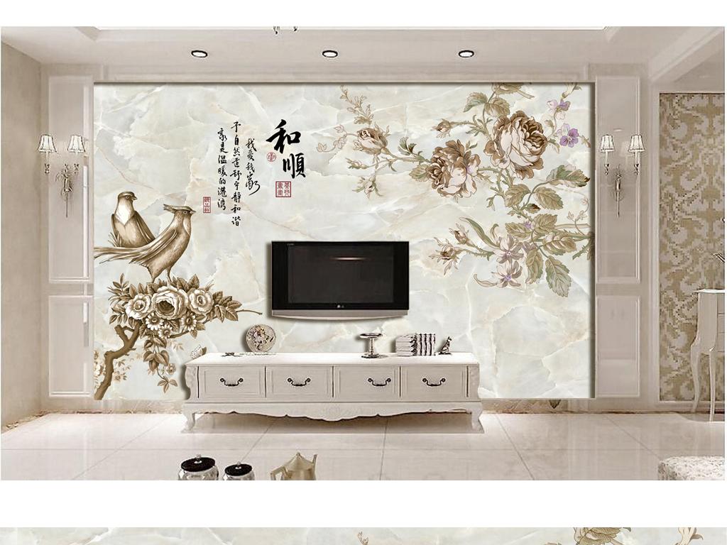 设计作品简介: 大理石纹理复古玫瑰花鸟和顺电视背景