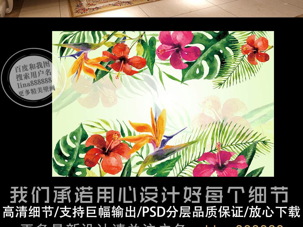 热带植物花卉手绘背景墙壁纸