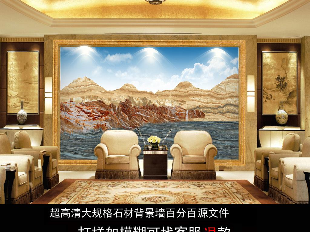 欧式背景墙风景画大气背景大理石背景高清风景画