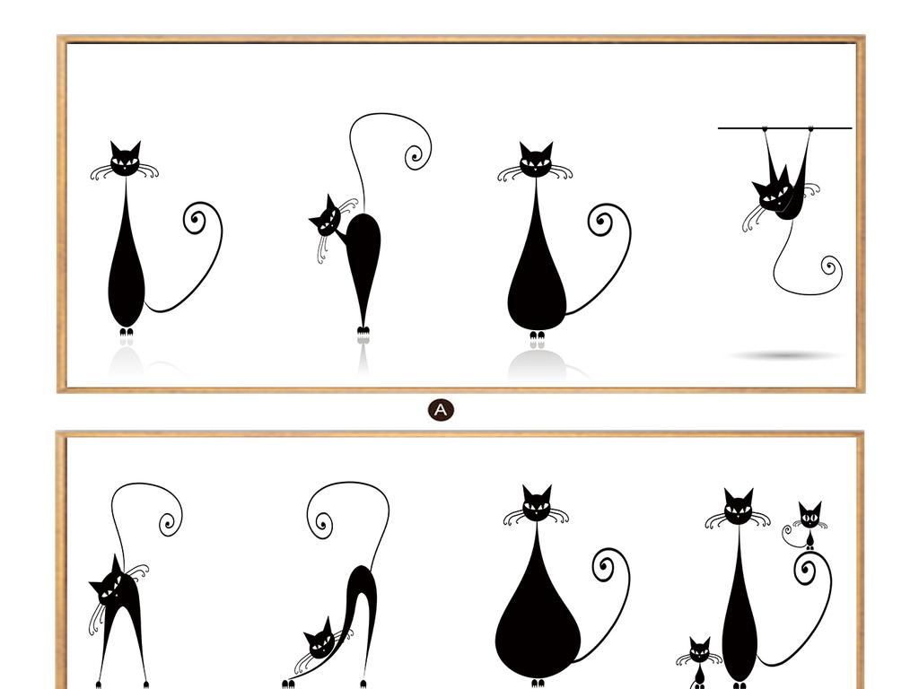 现代简约抽象猫咪剪影无框画