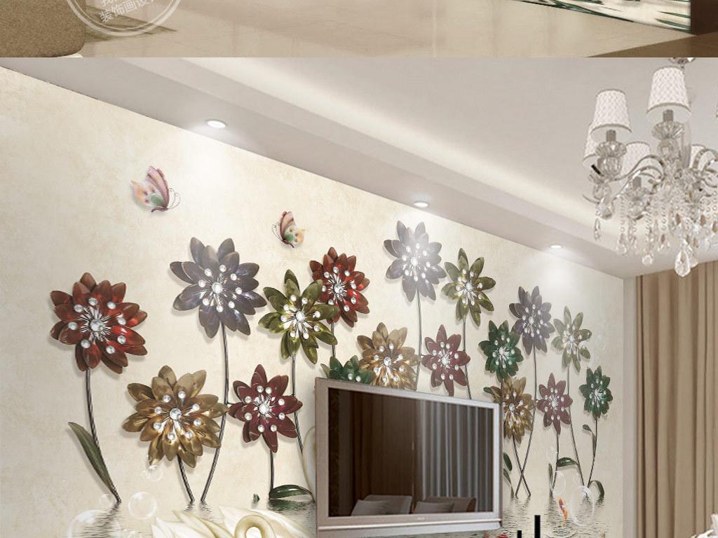 3d立体创意珠宝花天鹅背景墙壁画