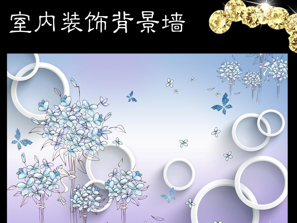 手绘绣球花卉3d圆圈背景墙