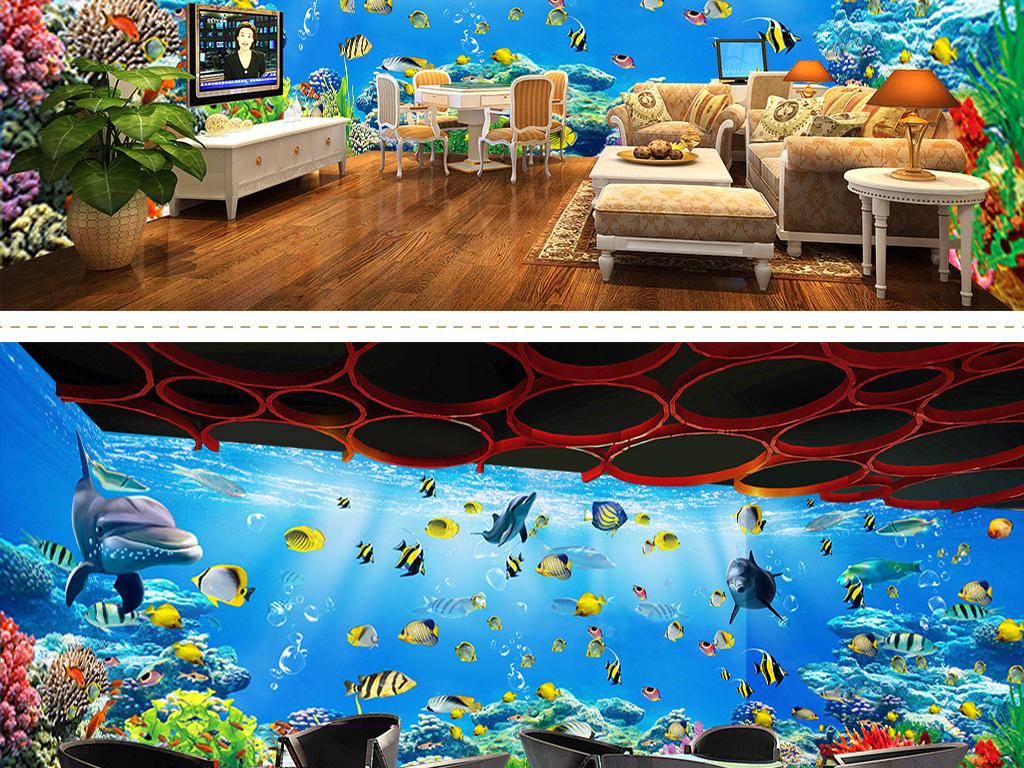 海底世界主题空间全屋背景墙