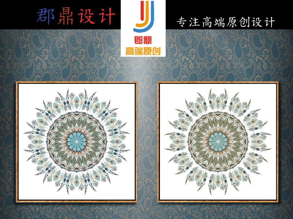 中式花纹抽象曼陀罗圆形图案北欧简约装饰画