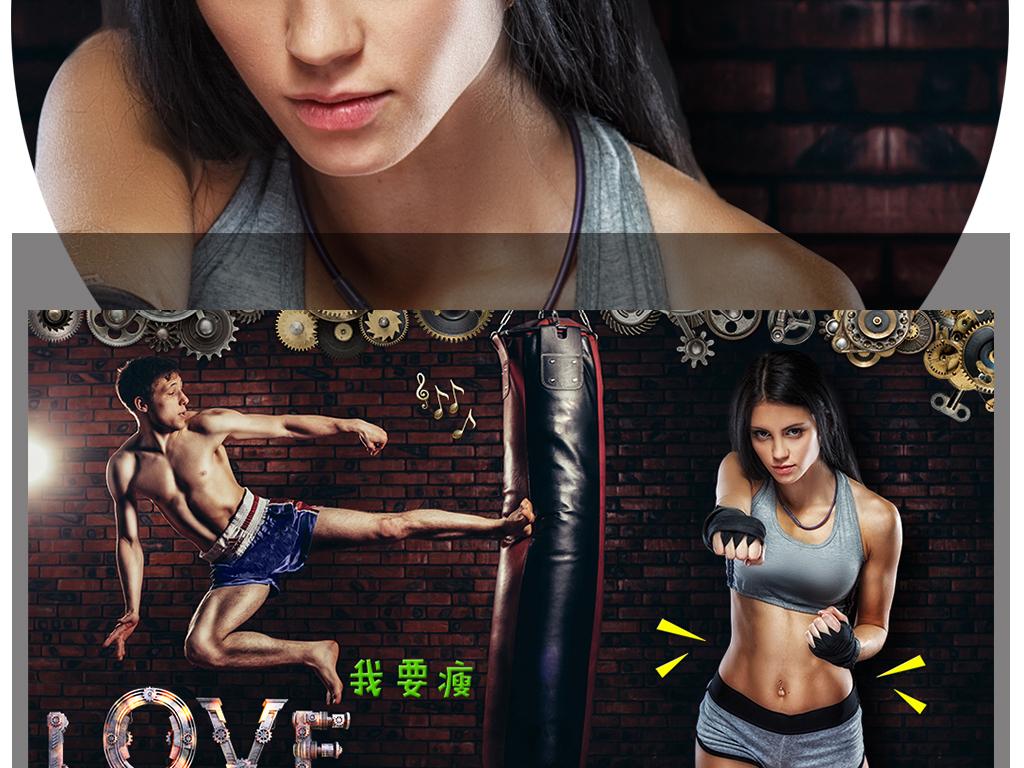 我图网提供精品流行高清机械健身健美美女帅哥照片墙背景墙素材下载,作品模板源文件可以编辑替换,设计作品简介: 高清机械健身健美美女帅哥照片墙背景墙 位图, RGB格式高清大图,使用软件为 Photoshop CS6(.psd)
