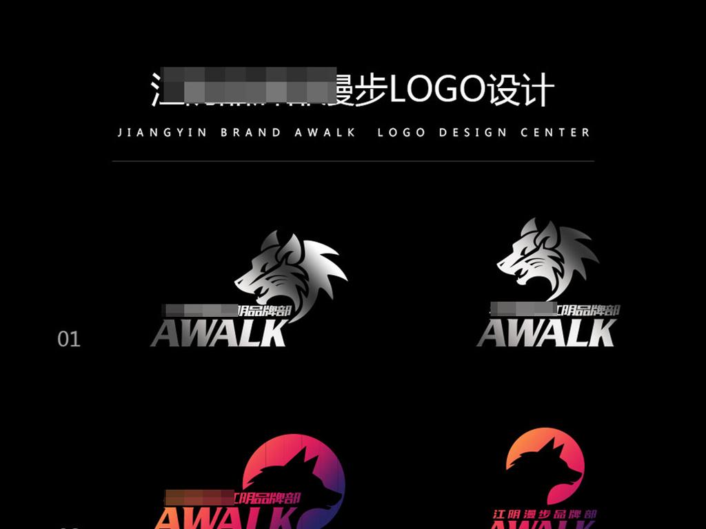 团队LOGO标志图腾设计LOGO样机 16039927 休闲娱乐logo