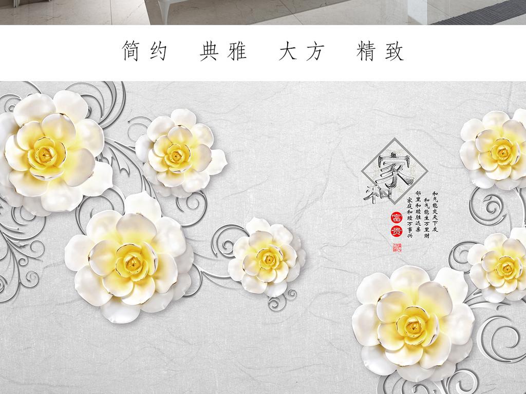 木板木纹纹水晶皇室花朵3d背景电视背景立体立体花朵