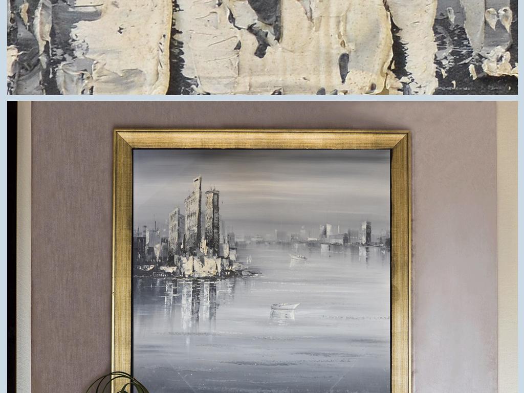 城市海岸纯手绘立体装饰油画