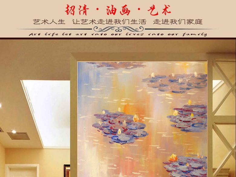 高清抽象湖面荷花艺术玄关装饰画