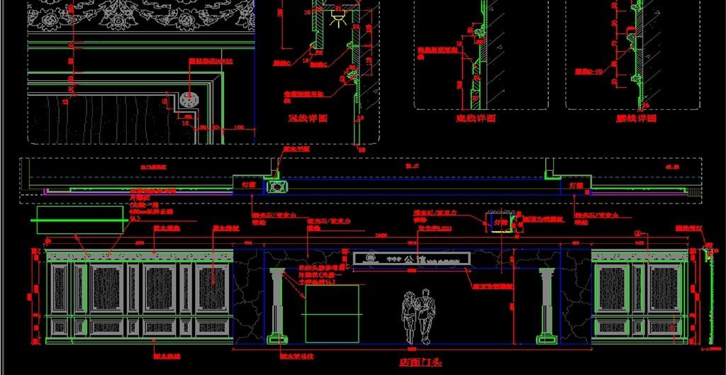 室内设计图衣柜三视图展示