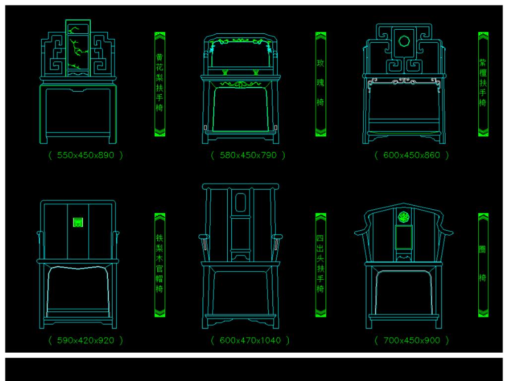 家电设计三视图手绘