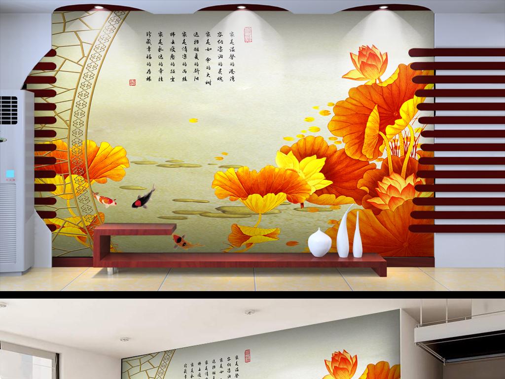 手绘花鸟中式荷花图金色背景金色电视背景中式背景荷花背景荷花中式