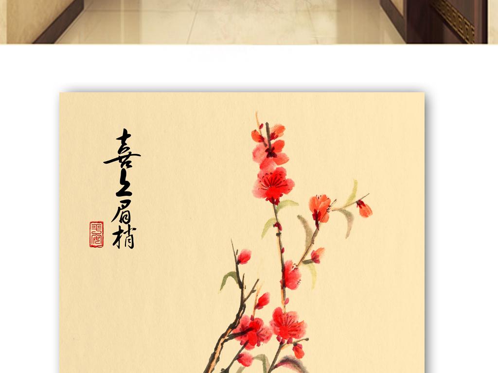新中式手绘背景墙屏风隔断玄关背景墙