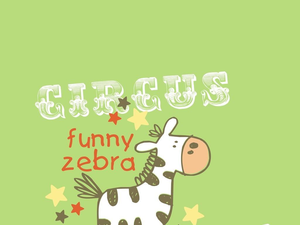 卡通动物图案长颈鹿英文字体