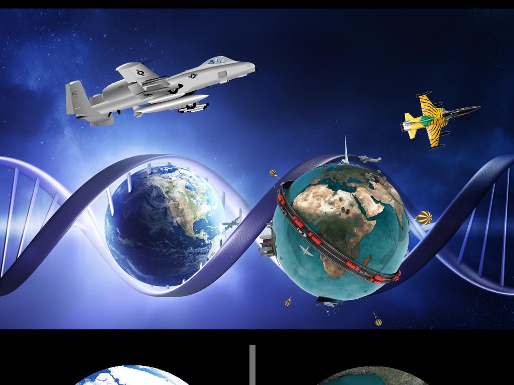 飞机背景月球宇宙背景宇宙地球电视背景墙图片玻璃