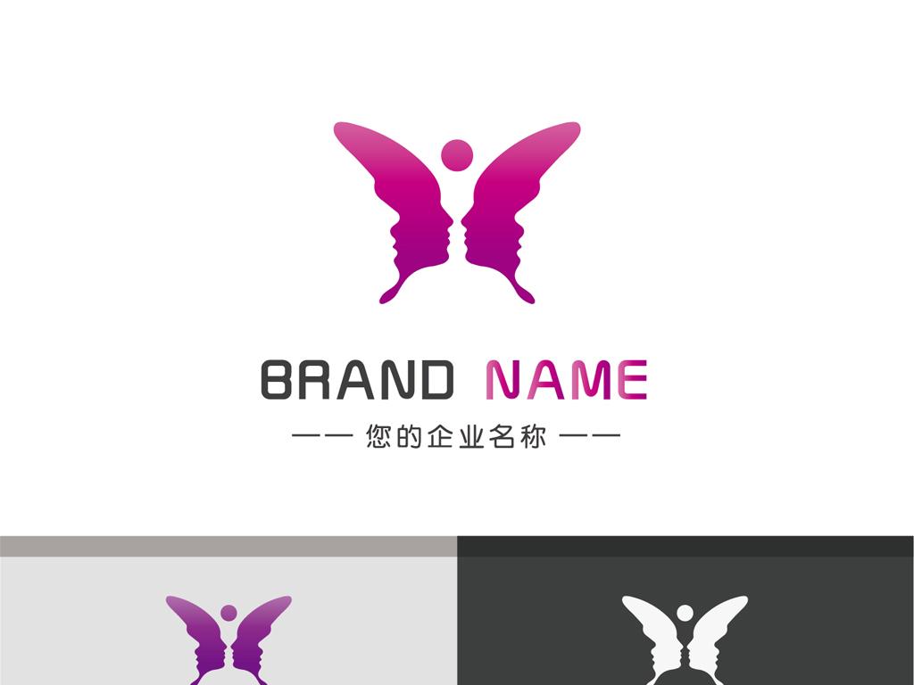 x蝴蝶logo设计 x蝴蝶logo设计分享展示图片