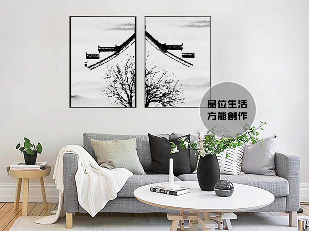 背景墙|装饰画 无框画 中国风无框画 > 手绘中式水墨徽派马头墙建筑