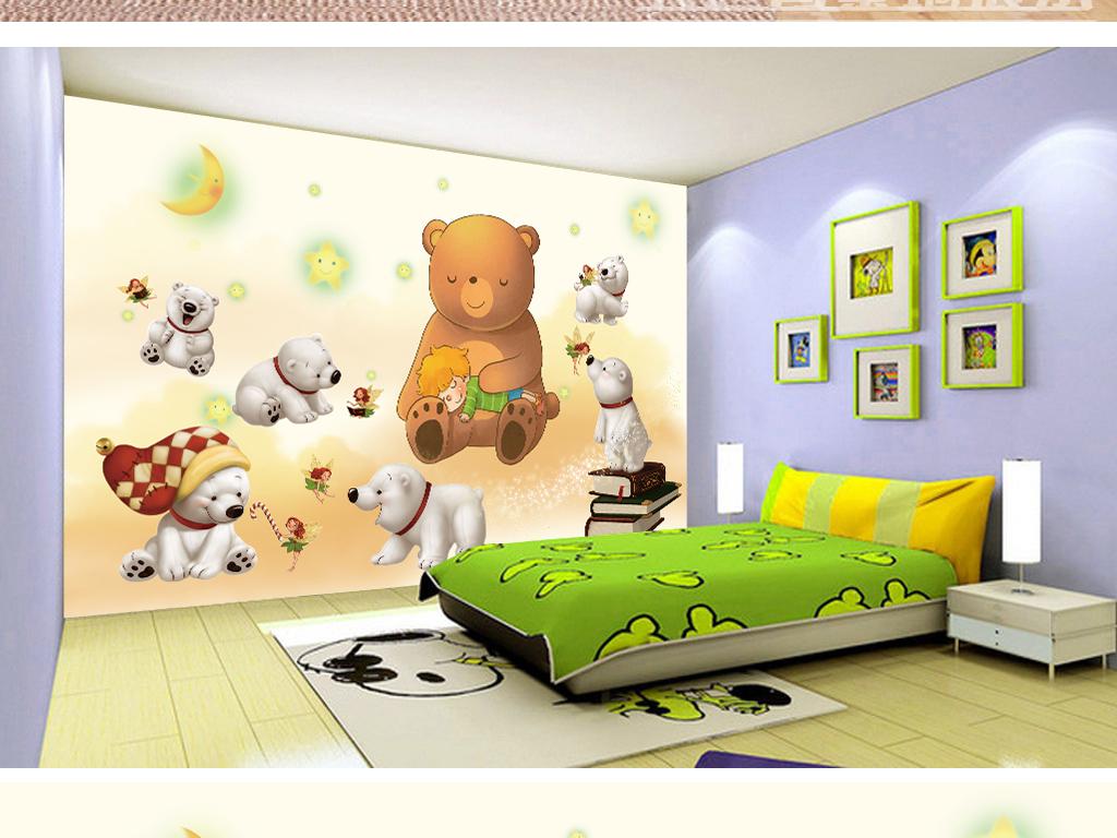 手绘小熊系列儿童房背景墙
