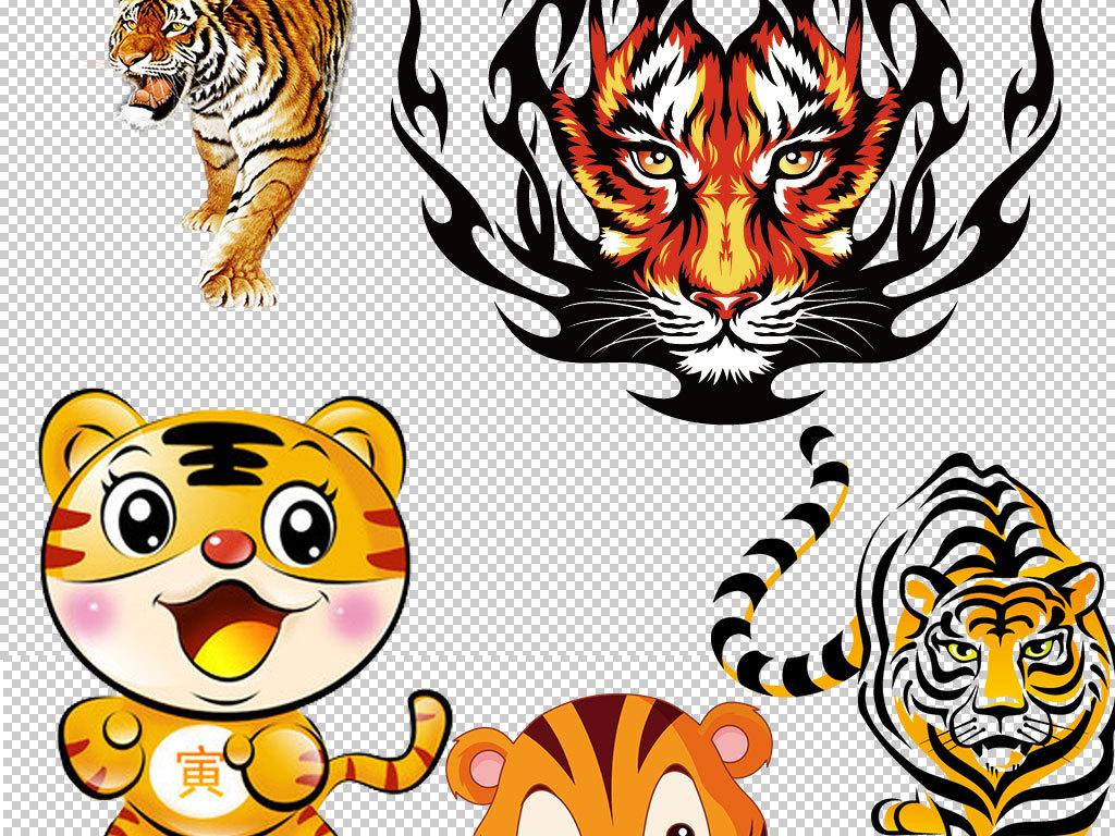 卡通老虎动物图片海报素材