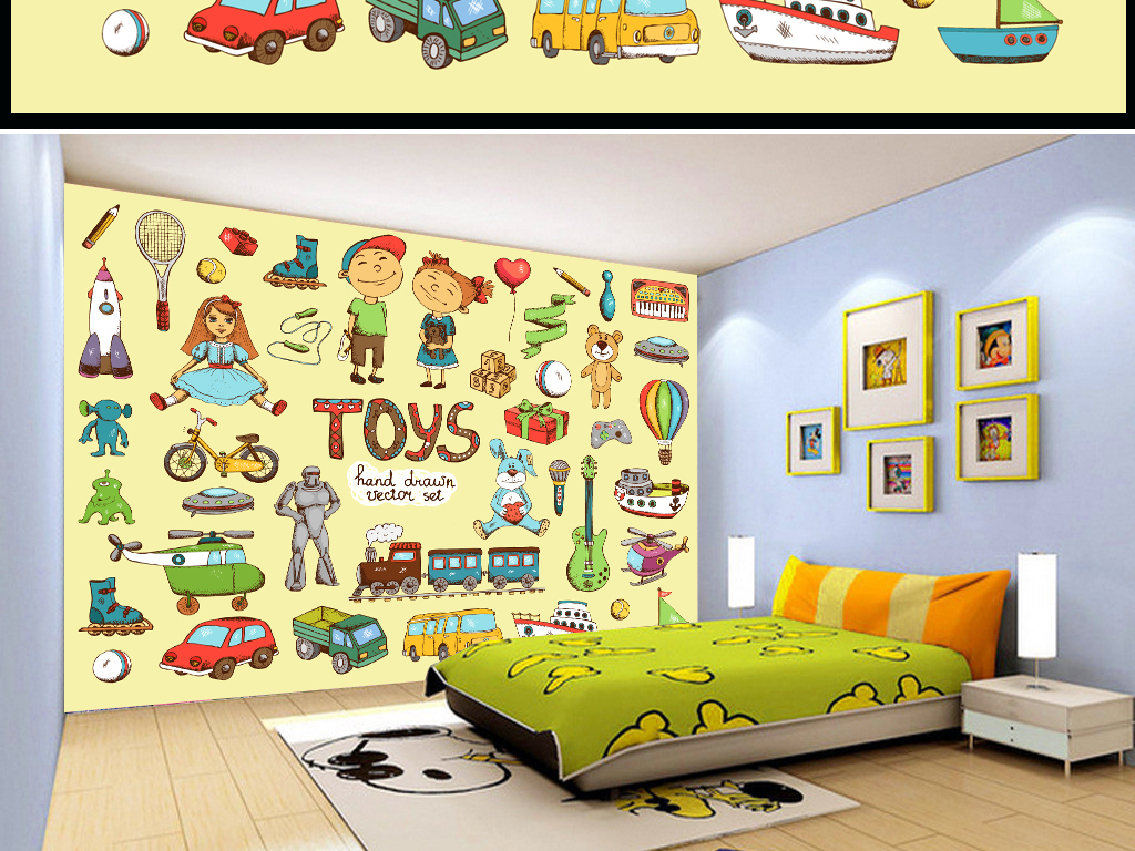 手绘卡通玩具儿童插画幼儿园儿童房背景墙
