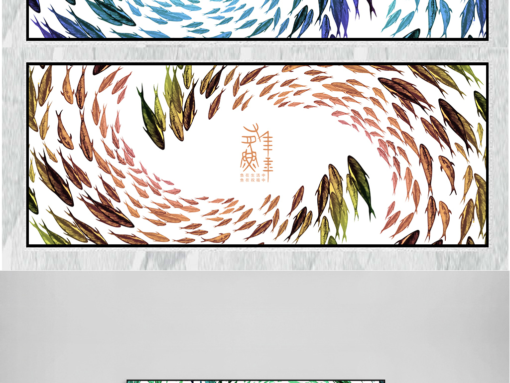 客厅装饰画有框画无框画极简黑白装饰画餐厅挂画卧室画抽象鱼图片