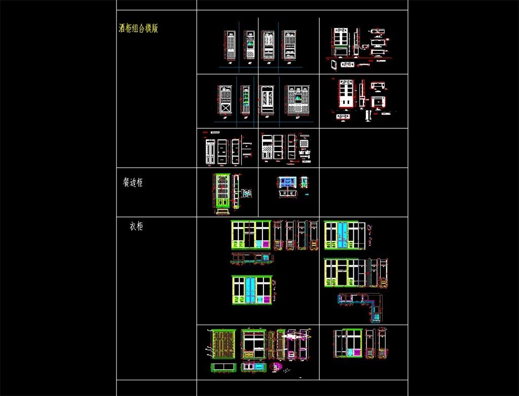结构示意图柜子cad施工图节点祥图大样图设计家具
