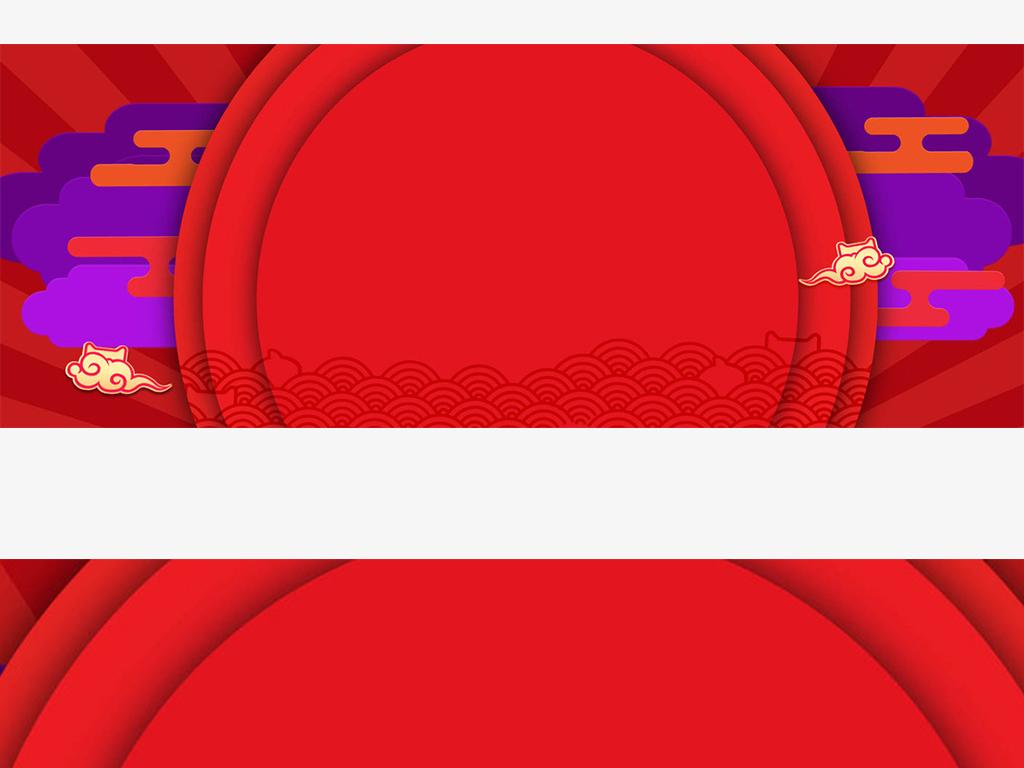 节几何扁平红色淘宝海报背景素材下载,作品模板源文件可以编辑替换
