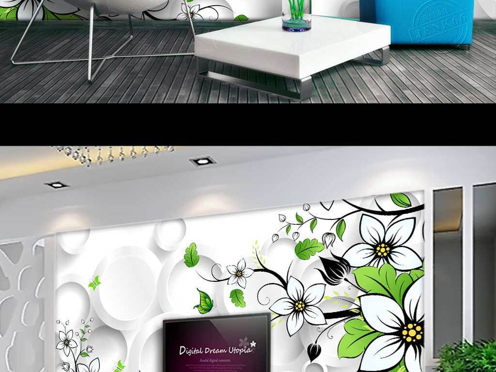 五角花手绘花朵立体圆圈时尚3d背景墙