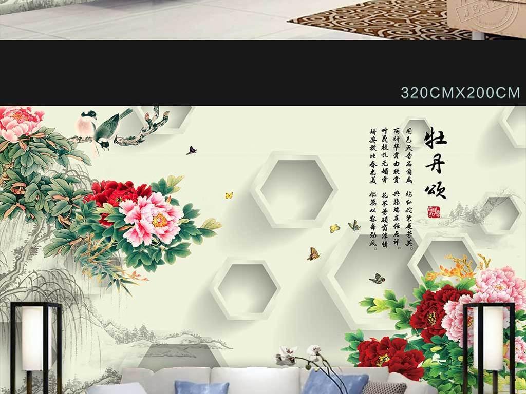 垂柳风格手绘墙