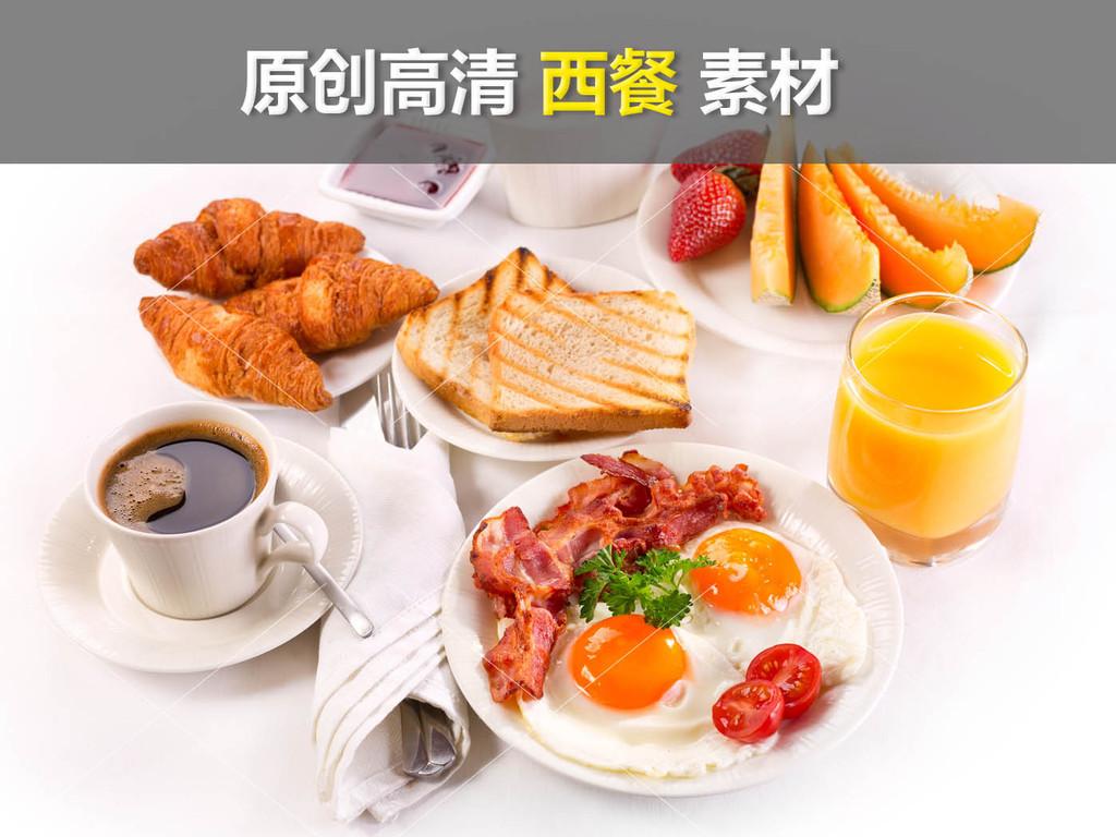 西餐厅菜单早餐午餐下午茶法式面包美食橙汁图片