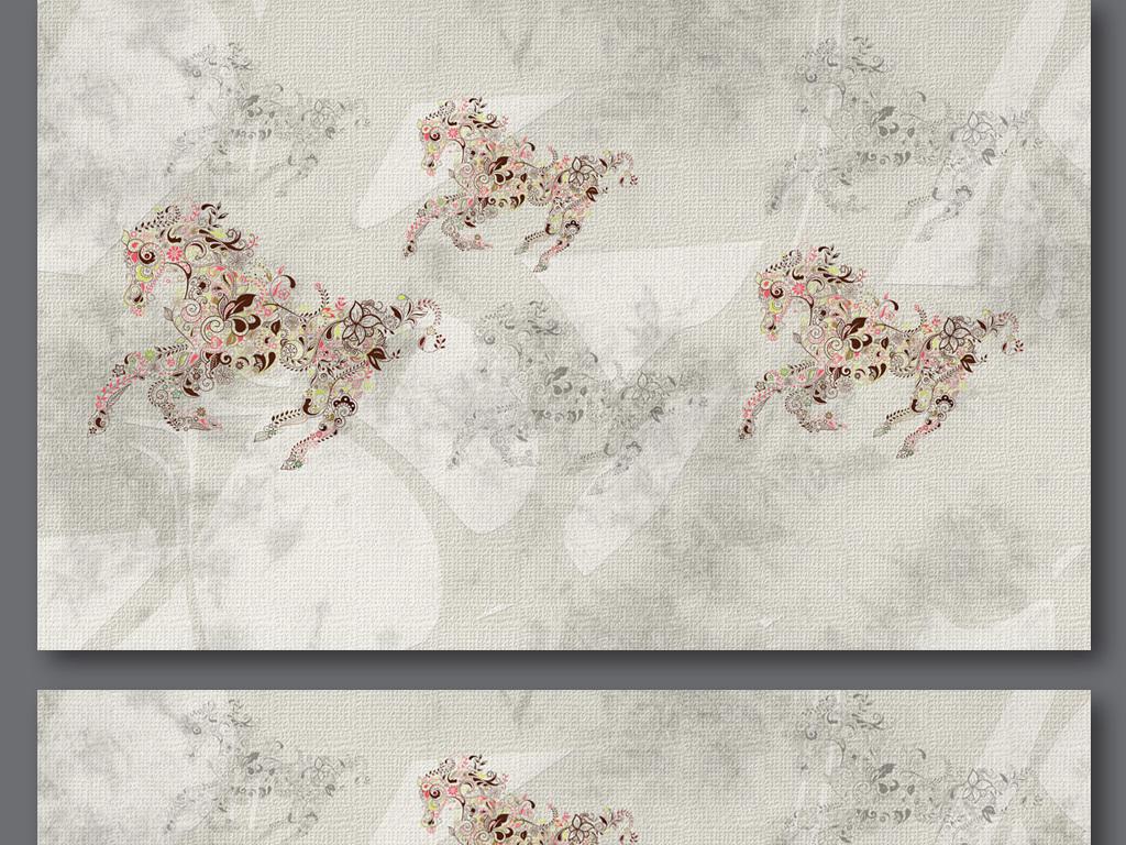 室内设计装修木纹斑马电视背景布纹手绘背景手绘马电