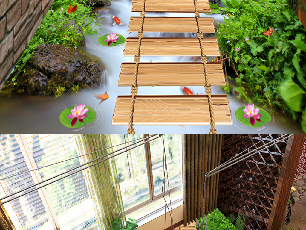 草坪小溪木桥3d浴室厨房走道大厅地板
