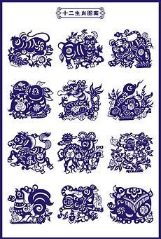 十二生肖剪纸矢量图案