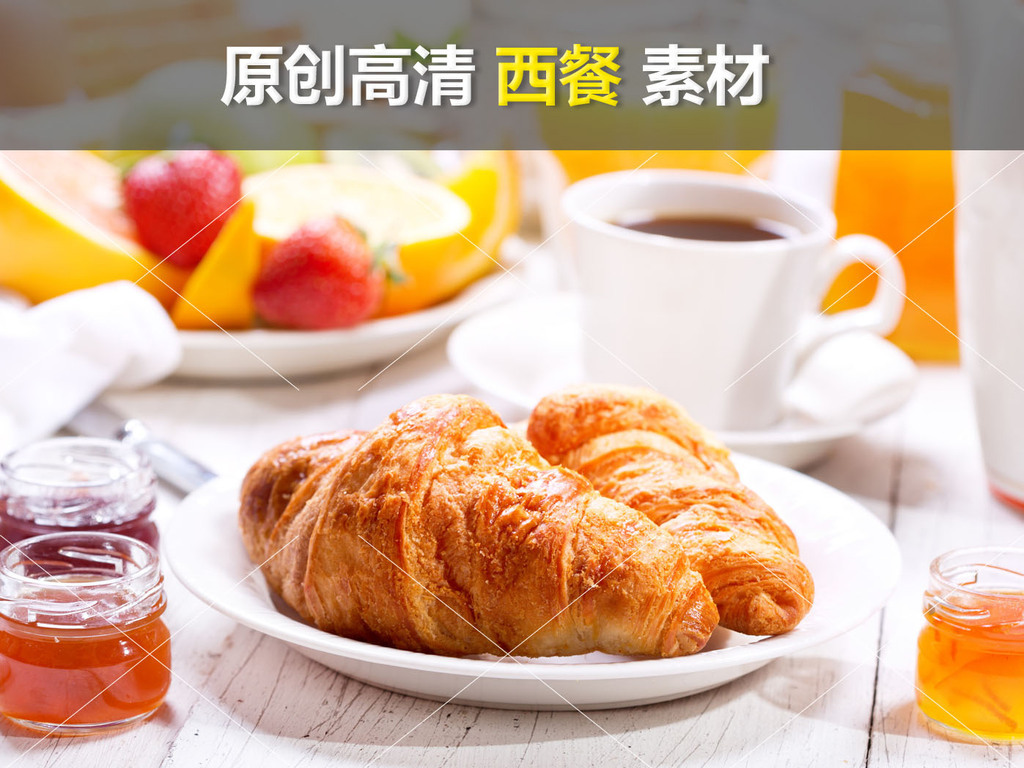 西餐美食法式面包三明治早餐下午茶摄影图片图片