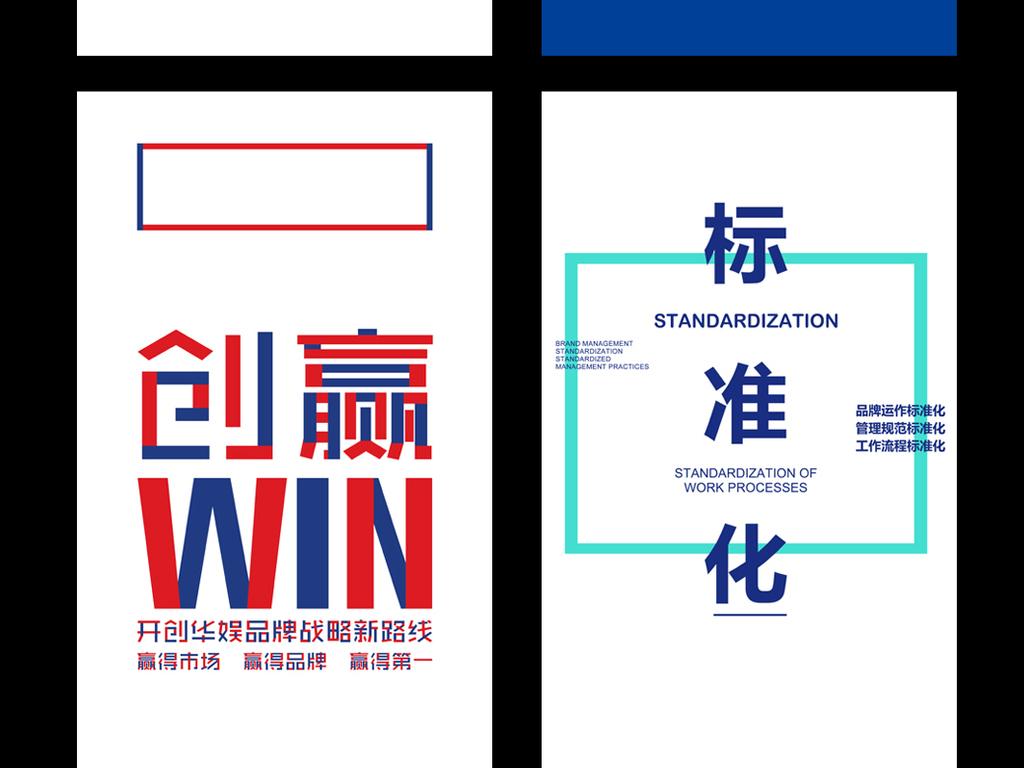 国外文字排版设计图片