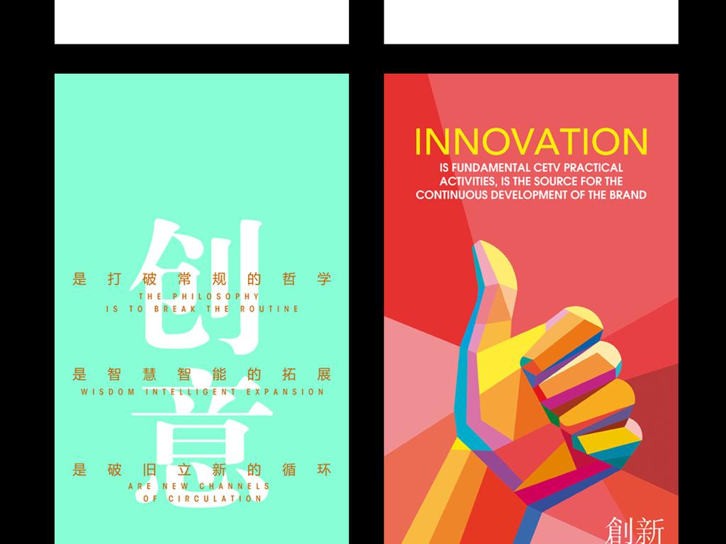 国外文字排版设计(图片编号:16043644)_国外创意海报