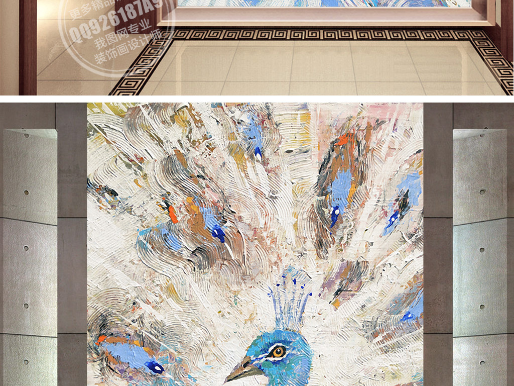 欧式手绘孔雀玄关背景墙壁画