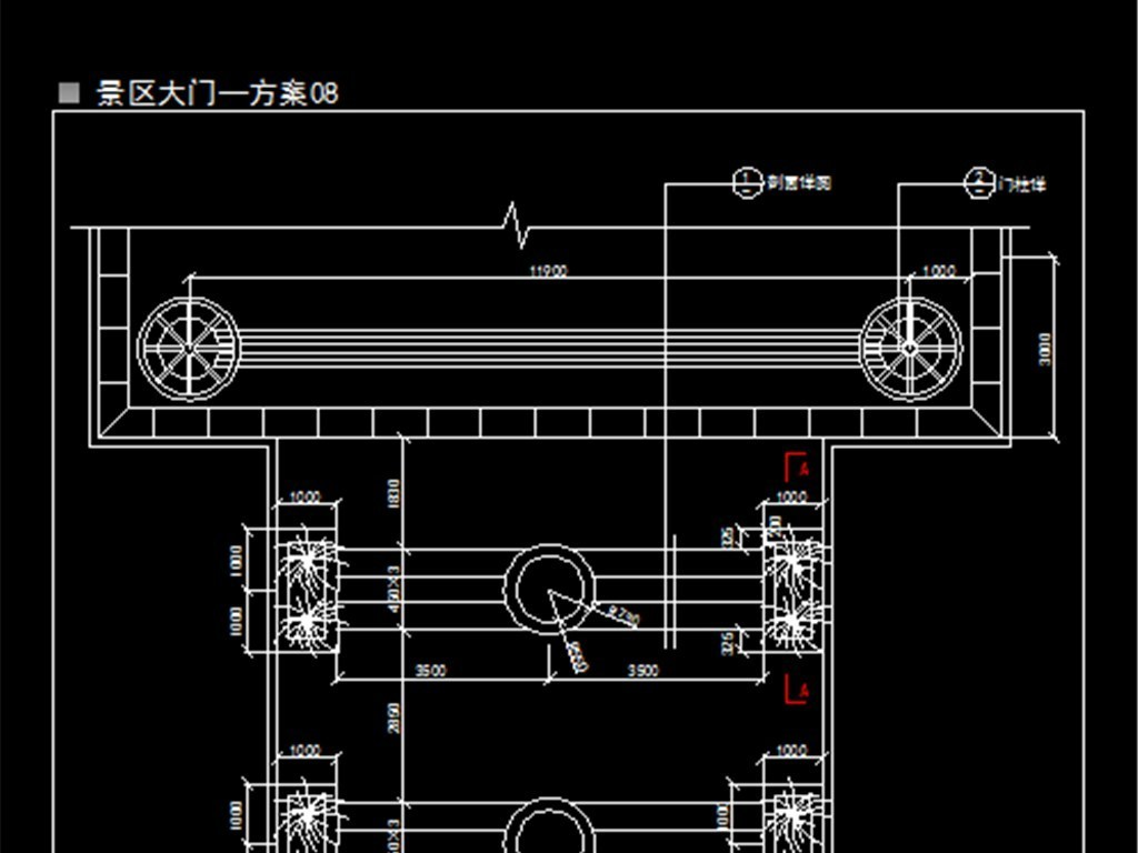 我图网提供精品流行园林景观大门施工节点CAD图纸素材下载,作品模板源文件可以编辑替换,设计作品简介: 园林景观大门施工节点CAD图纸,,使用软件为 AutoCAD 2000(.dwg) 景区入门大门 广场大门 厂大门CAD模型 小区大门口CAD 欧式小区大门CAD 景观入口大门CAD 新古典大门CAD施工图 大门CAD 园林图纸 园林景观 大门 施工 节点图 图纸