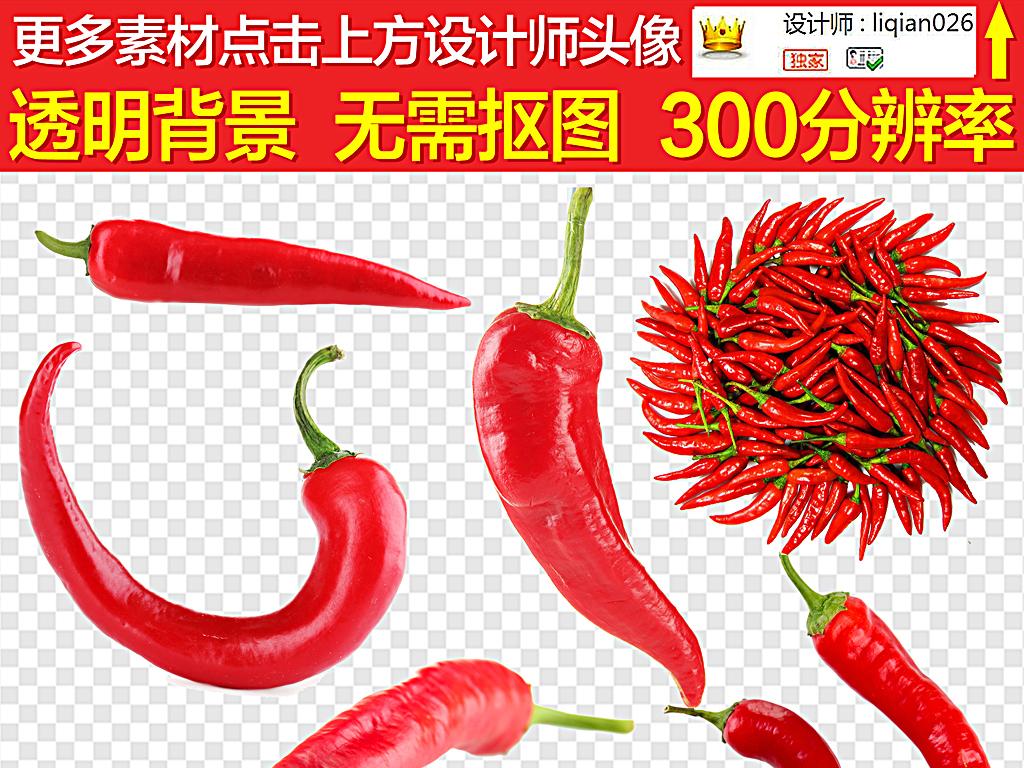红辣椒小红辣椒串红辣椒手绘红辣椒