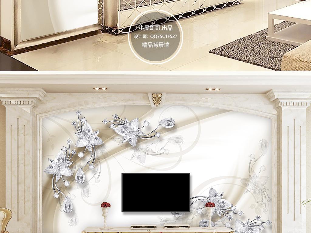3d珠宝欧式花纹电视背景墙图片