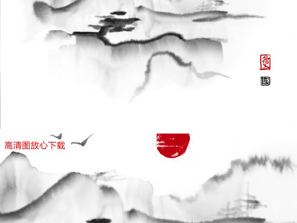 中国风极简装饰画黑白山水水墨图片