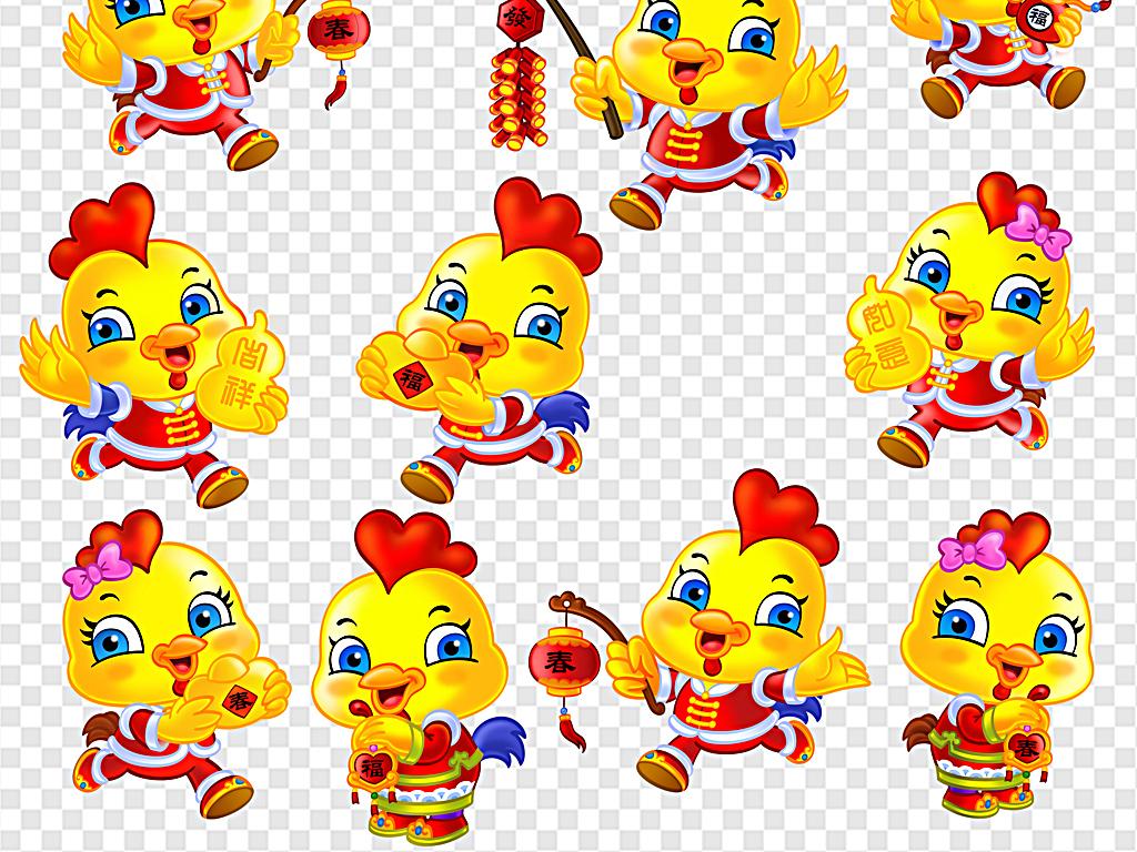 鸡素材小鸡卡通小鸡小黄鸡
