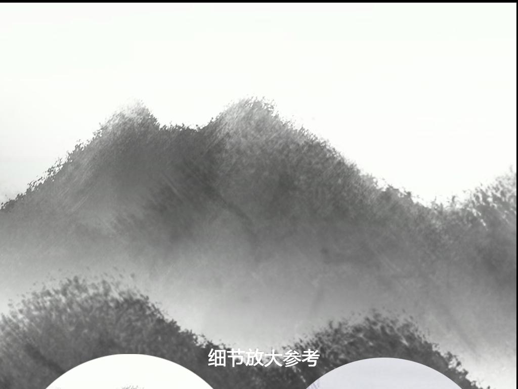 新中式手绘意境水墨山水背景