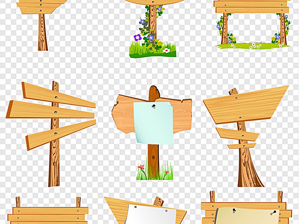 木标牌卡通指路牌手绘指路牌指路牌木头