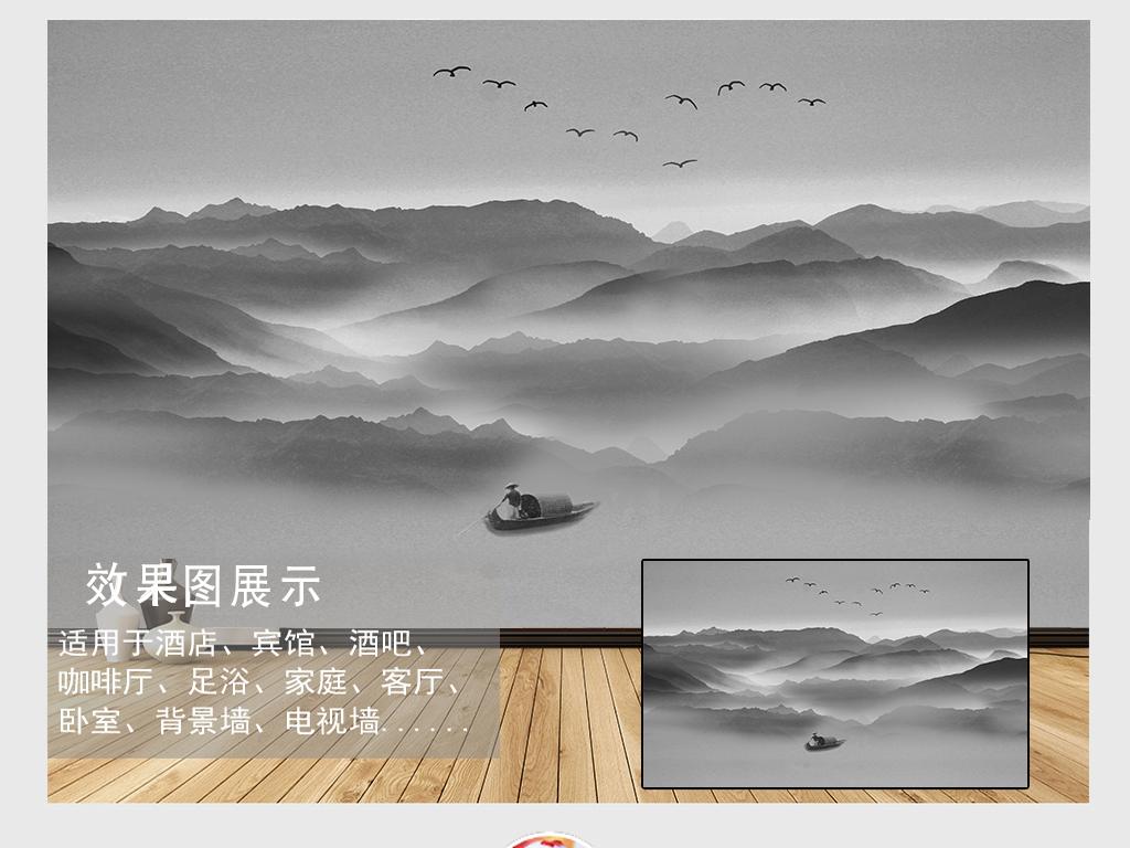 手绘新中式水墨山水电视背景墙