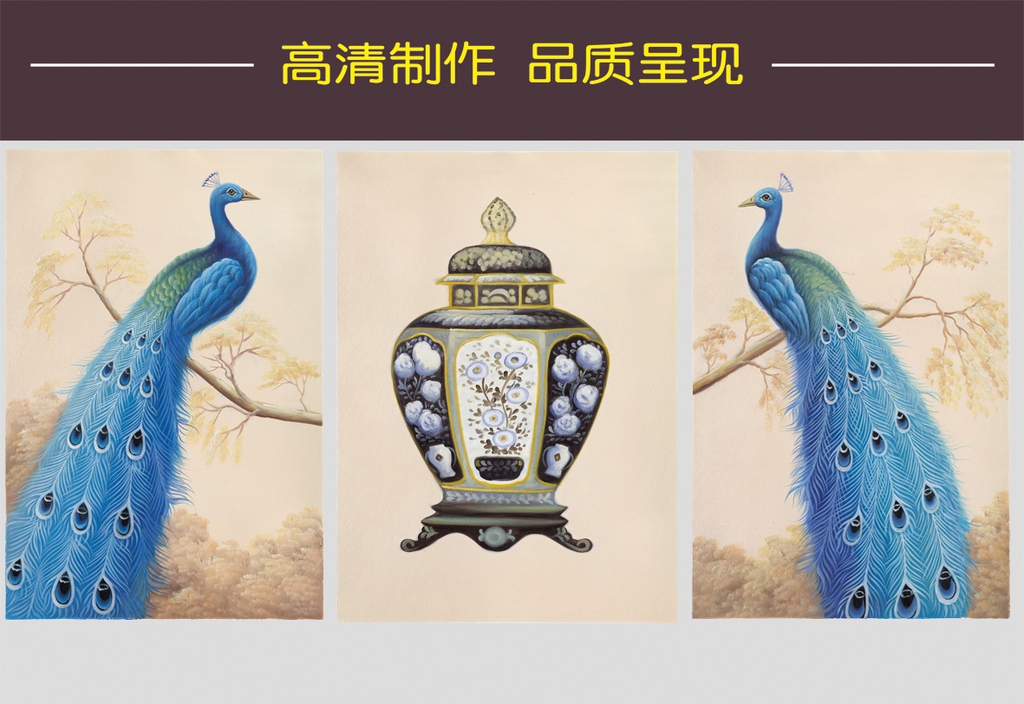 手绘孔雀装饰画
