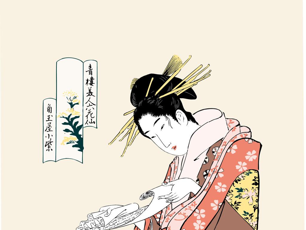 日本浮世绘读书图