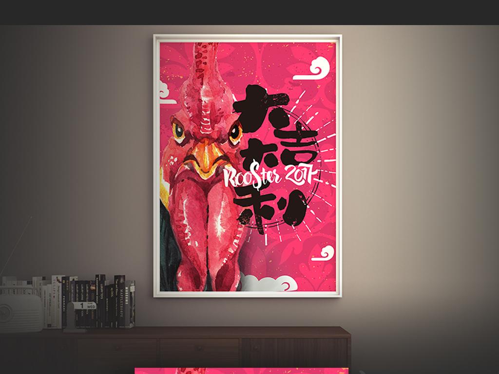 春节pop手绘鸡年